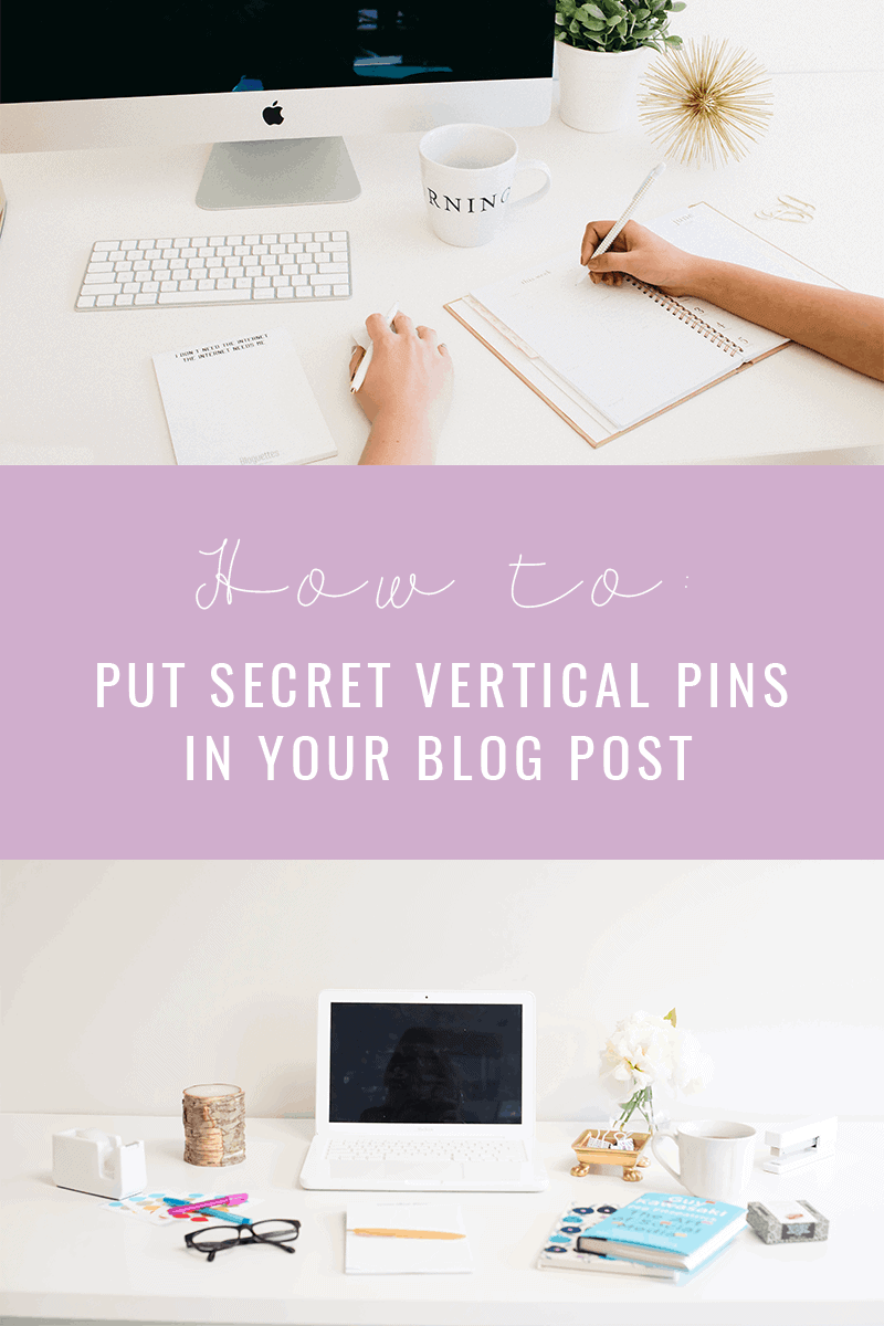how-to-put-secret-vertical-pins-in-your-blog-post